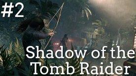 🏹Co ti dnes zlepšilo náladu?🌘 Shadow of the Tomb Raider #2 !ig