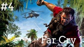 👍 Finále na dosah ruky. Ale nechtějí nás pustit 😐 Far Cry 1 #4