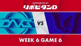 DFM vs CGA LJL 2021 Summer Split Week 6 Game 6