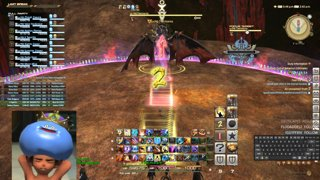 UCoB PLD PoV - First clear (3666 DPS)