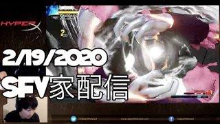 2/19/2020 Street Fighter V
