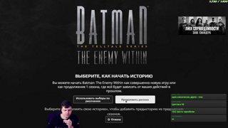 Telltale Batman Enemy within