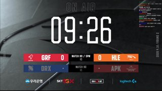 GRF vs HLE / DRX vs APK (2020.4.16)