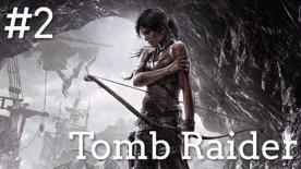 💀 Zachraníme Jamatai?! ⚡️ Tomb Raider #2