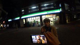 Japan day 53 w/ !Kohki & !HaremiYT - NEW !yt - !social !joey