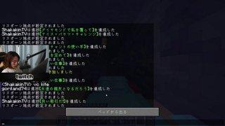 曜日感覚は置いてきた RobiN Gorila Part19 Minecraft