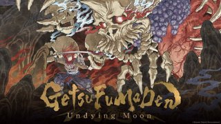 月魔風傳 #2 不朽之月 GetsuFumaDen: Undying Moon︱GodJJ︱20210515