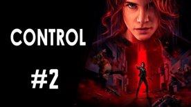 Control | First feel #2