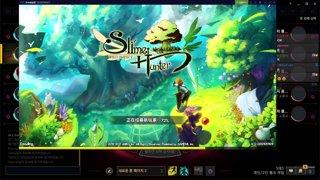 史萊姆獵人 #1 試玩手遊稽查員 Slime Hunter wild impact︱GodJJ︱20210512