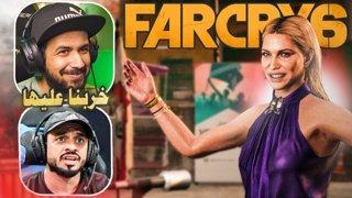بث مباشر لعبة فار كراي #6 [Far Cry 6]