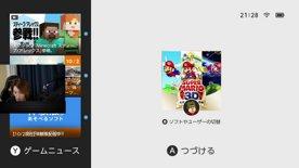 スーパーマリオ64やるよ!Part3