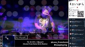 DJ Hiyuki.【VtuberDJ配信イベント】ぶいぱらっ!!【 #ぶいぱら 】