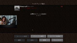 船おろされちまう RobiN Gorila Part18 Minecraft