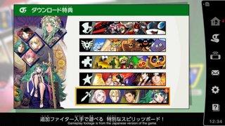 "Super Smash Bros. Ultimate – Mr. Sakurai Presents ""???"""