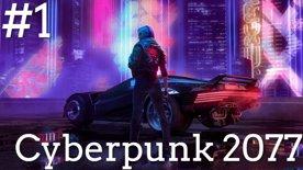 📱 Rok 2077, mají už létající auta? 🚗 Cyperpunk 2077 #1