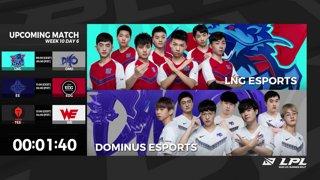 LNG vs. DMO | ES vs. EDG | TES vs. WE - Week 10 Day 6 | LPL Summer Split (2020)