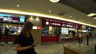 Highlight: JAPAN IRL 👉🏻 TOKYO SKYTREE AND AQUARIUM!!!