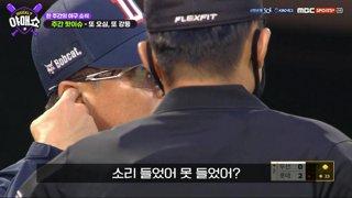 [Weekly 야매쇼] 2회 / 박서휘 아나운서, 개트리머 김기열, 야신야덕 빡코