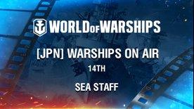 [JPN] Warships On Air 第 9 回『一足早いサンタさん?』