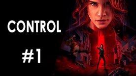 Control | First feel #1