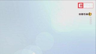 精華片段:中職31年例行賽(7/28)127_中信兄弟 vs 樂天桃猿(H)