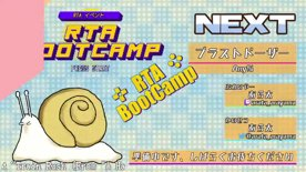 第18回RTA BootCamp ブラストドーザー(日本語版) プレイヤー あら太さん #RTABootCamp