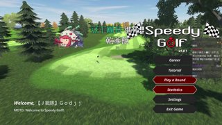 Speedy Golf #1︱J群玩家︱GodJJ︱20210515