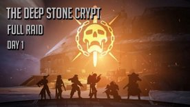 Highlight: 4th Encounter ( Boss Fight ) The Deep Stone Crypt