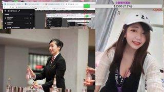 精華片段:【夜雨】今天往事回憶蕉流蕉流