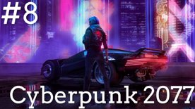 🐲No nic, je čas krotit draky 🐲 Cyberpunk 2077 #8