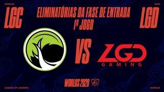 Mundial 2020: Eliminatórias da Fase de Entrada - Dia 2 | Legacy Esports x LGD Gaming (1º Jogo)