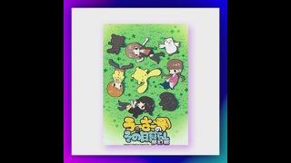 Crunchyroll Daily Lineup: Day 5