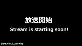 Fan Translated Frights (...Iru! English Patch)