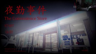 Elajjaz plays The Convenience Store