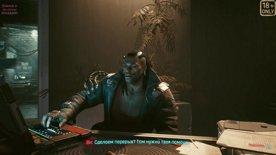 😉😉😉! Cyberpunk 2077 #Cyberpunk #2077