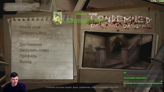 Condemned pt 3