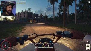 بث مباشر لعبة فار كراي #13 [Far Cry 6]
