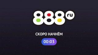 2 Шоу прогнозов RuHub & 888.ru by Gromjkeee, Smile & TheCraggy
