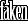 Aellinis Emote aelFaken