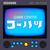 avatar for kouhatsu2