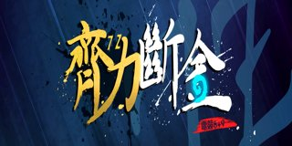 Profile banner for alex0920x