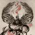 View Dark_Fenix_139's Profile