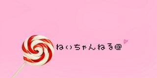 Profile banner for neinei1022