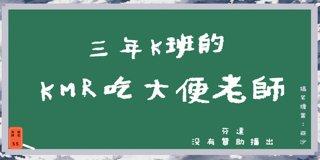 Profile banner for master_asa
