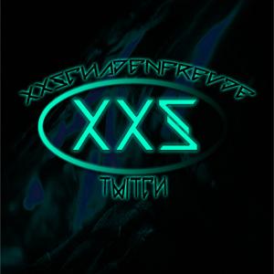 xxSchadenfreude Logo
