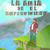 View la_guia_superviviente's Profile