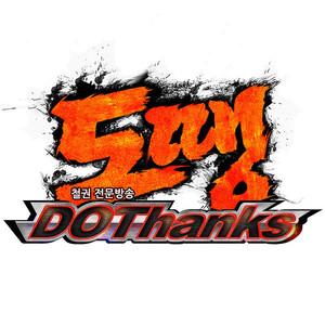 도땡 Logo