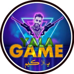 yala_game Logo
