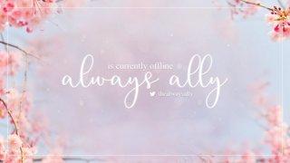 AlwaysAlly