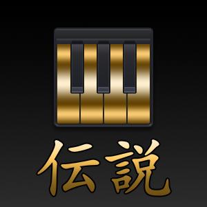 PianoDensetsu